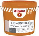 EXPERT Бетон-Контакт 16кг